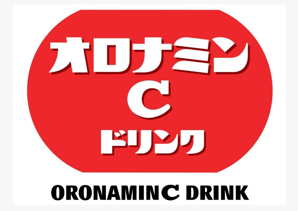 oronamin C