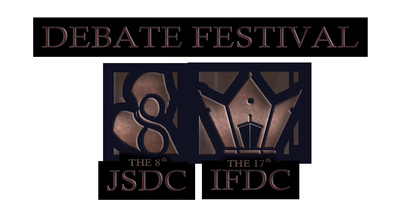 Debate Festival